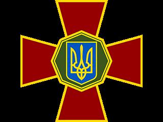 Логотип Нацгвардия