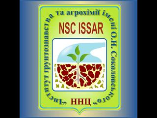 Логотип Институт Соколовского