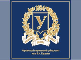 Логотип ХНУ Каразина
