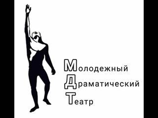 Логотип театр МДТ