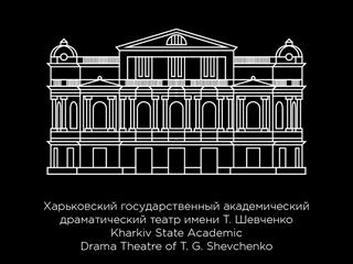 Логотип Теарт Шевченко